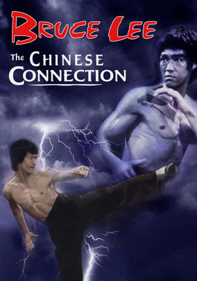 Watch The Chinese Connection