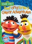 Sesame Street: Bert and Ernie's Great Adventures