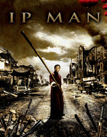 :: Ip Man cover ::