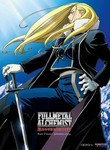 Fullmetal Alchemist: Brotherhood: Part 3 (2009) [TV]