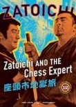 Zatoichi: Vol. 12: Zatoichi and the Chess Expert