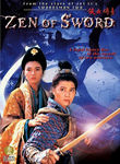 Zen of Sword