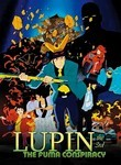 Lupin the 3rd: The Fuma Conspiracy