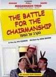 Battle for the Chairmanship