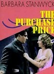 Other Men's Women / The Purchase Price
