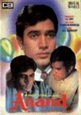 Rent Anand on DVD