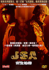 Rent Joint Security Area on DVD