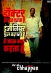 Rent Ab Tak Chhappan on DVD