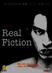 Rent Real Fiction on DVD