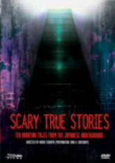 Rent Scary True Stories on DVD