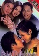 Rent Bakit 'Di Totohanin on DVD