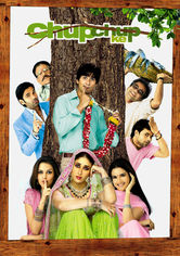 Rent Chup Chup Ke on DVD