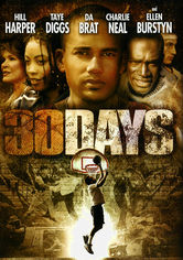 Rent 30 Days on DVD