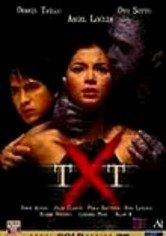 Rent Txt on DVD