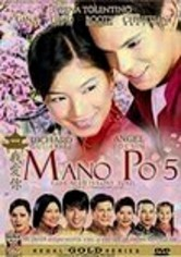 Rent Mano Po 5 on DVD