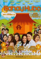 Rent Bahay Kubo on DVD