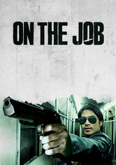 Rent On the Job on DVD