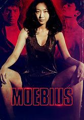 Rent Moebius on DVD