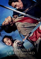 Rent Memories of the Sword on DVD