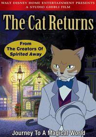 The Cat Returns: Bonus Material