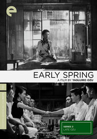 Late Ozu: Early Spring