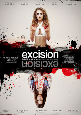 Rent Excision on DVD