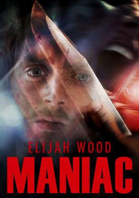 Rent Maniac on DVD