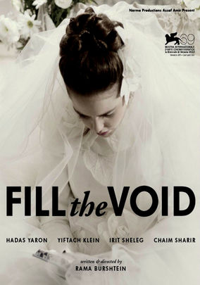 Rent Fill the Void on DVD