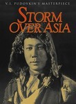 Storm Over Asia (Potomok Chingis-Khana) (1928)