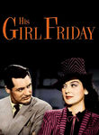 His Girl Friday box art