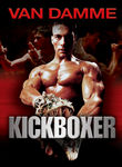 Kickboxer (1989) Box Art