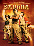 Sahara (2005) Box Art