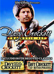 Davy Crockett: 50th Anniv. Double Feature