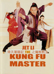 Kung Fu Master (Le petit amour) poster