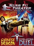 Kung Fu Theater: Chinese Dragon