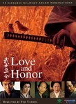Love and Honor (Bushi no ichibun) poster