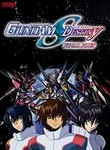 Gundam Seed Destiny: Final Plus